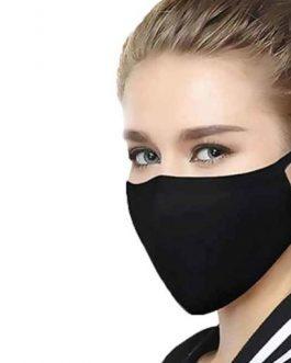 Washable Cloth Mask (100 Masks Minimum)